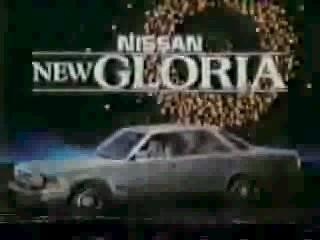 1983 NISSAN GLORIA Y30.jpg