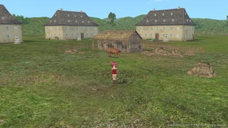 住宅街に牧場!