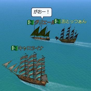 か、海賊・・w