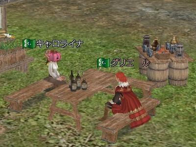 海賊さんとお茶w
