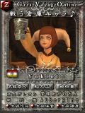 TC-Yukiot.jpg
