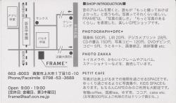 Scan10075.jpg