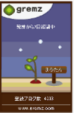 20071223-7th(s).png