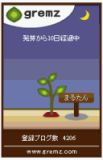 20071227-10th(s).png