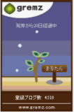 20080105-20th(s).png