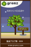 20080302-76th(s).png