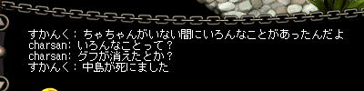 20091027-02.png