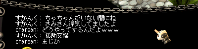 20091027-08.png