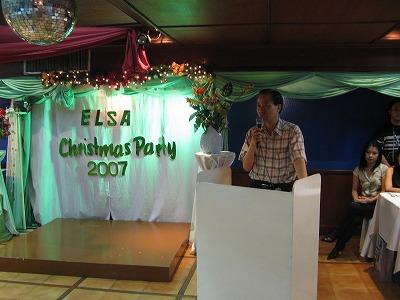ELSAクリスマスパーティー