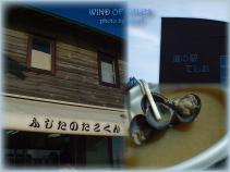 DSCF0735 2005.06.29