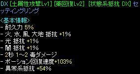 20090912_01.jpg