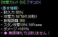 20090912_06.jpg