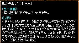 20090916_02.jpg