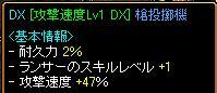 20090916_03.jpg