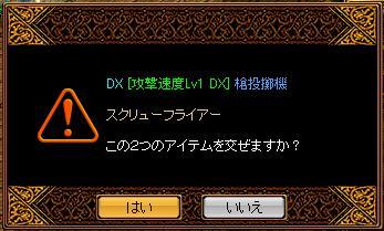 20090916_06.jpg