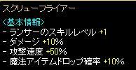 20090916_07.jpg
