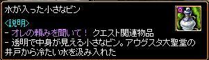 20090918_04.jpg