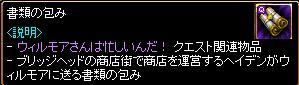 20090918_13.jpg