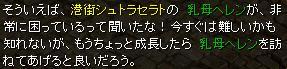 20090918_14.jpg
