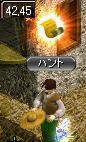 20090918_21.jpg