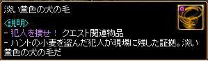 20090918_24.jpg