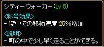 20090918_26.jpg