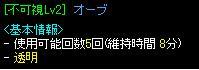 20091002_05.jpg