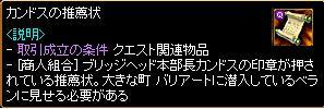 20091004_04.jpg