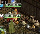 20091004_08.jpg