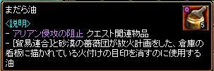 20091004_15.jpg