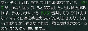 20091004_19.jpg