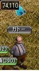20091004_21.jpg