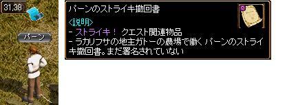 20091004_22.jpg