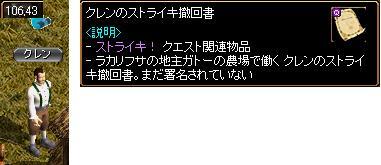 20091004_23.jpg