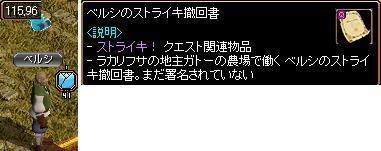 20091004_24_1.jpg