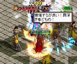 20091110_01.jpg
