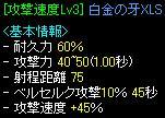 20091110_03.jpg