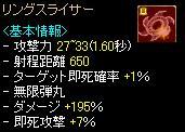20091110_04.jpg