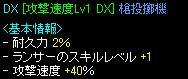 20091110_06.jpg