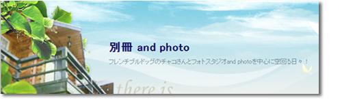 002_20110709220819.jpg