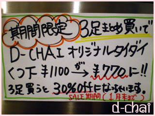 dbc691.jpg