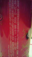 10_20110327192526.jpg