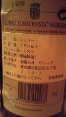 ・誉convert_20101206171805