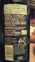 2_20101206170143.jpg