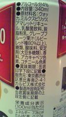 2_20101206172643.jpg