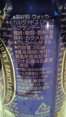 2_20101212153310.jpg