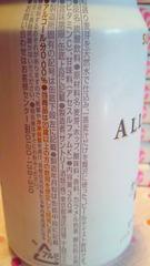 2_20101212155657.jpg