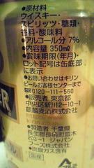 2_20101213164131.jpg