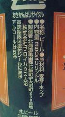 3_20101206175031.jpg