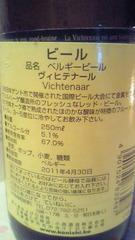 3_20101206175330.jpg